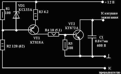 контактно транзисторная система зажигания - Нужные схемы и описания для Вас.